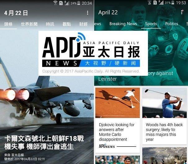 apd-news-9758520