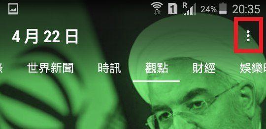 apd-news-menu-4816827