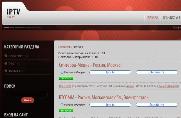 iptv-m3u-playlist-russia-6910543