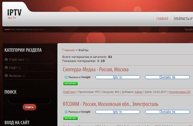 iptv-m3u-playlist-russia-9427055