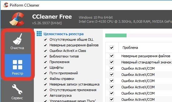 ccleaner-3463387