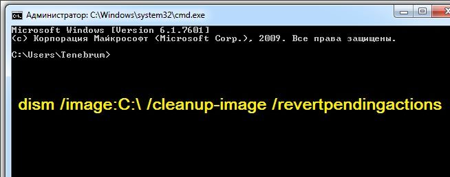 komandnaja_stroka_windows_7-8203163