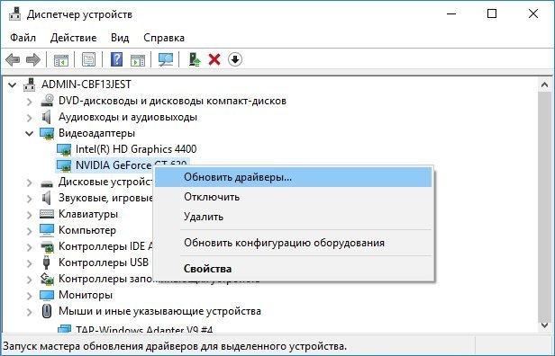 obnovlenie-drayverov-1178532