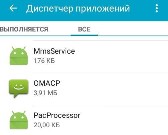 omacp-5406208