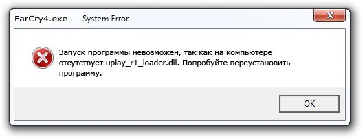 oshibka-uplay-r1-loader64-dll-2010761