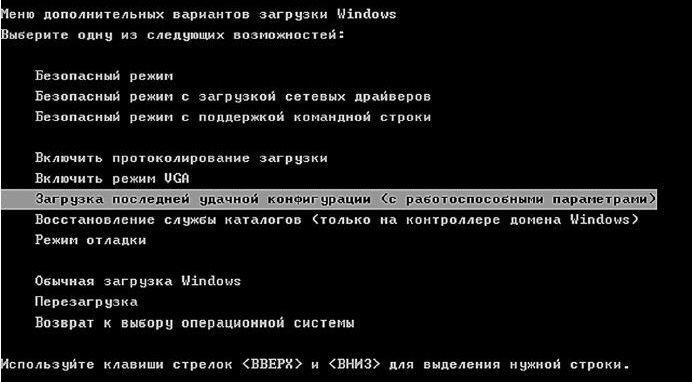 poslednyaya-udachnaya-konfiguraciya-9198429