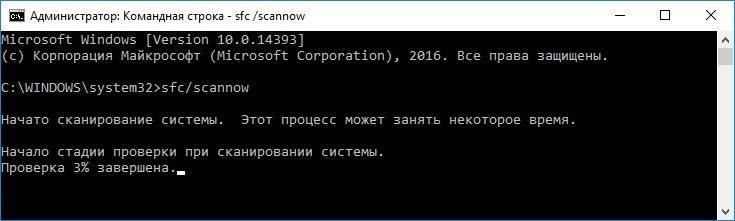 proverka-windows-3627848