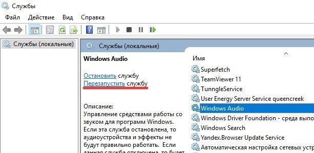 slugbi-windows-audio-7793313
