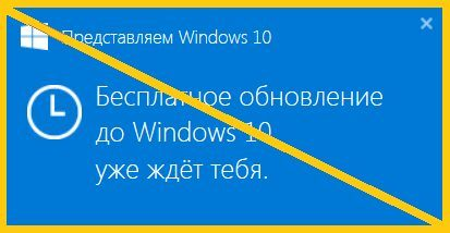 obnovlenie-do-windows-10-4912365