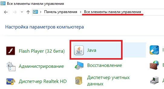 java-v-windows-5273699