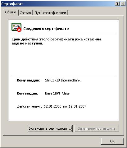 srok-deystviya-istek-9926325