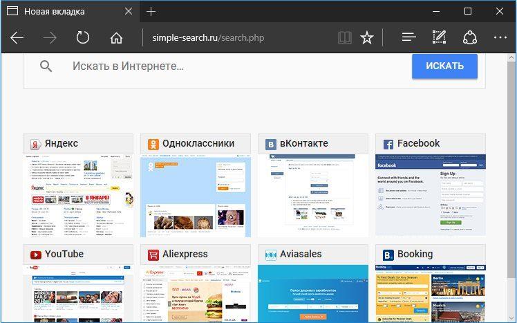simple-search-ru-udalenie-8501899
