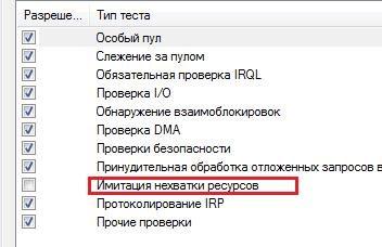 immitaciya-nehvatki-5648687