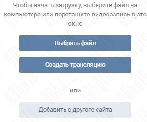 translatciya-v-vk-2573697
