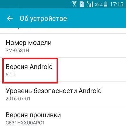 versiya-proshivki-7424009